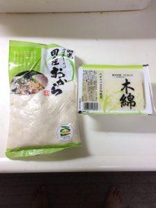 豆腐おからご飯 糖質オフ ダイエット