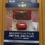 糖質オフ ダイエット