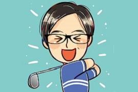 ゴルフパフォーマンス