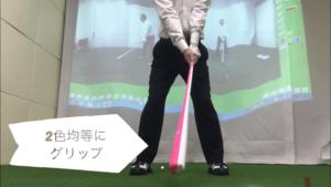 asas golf ドライバット スライス 手打ち ゴルフ